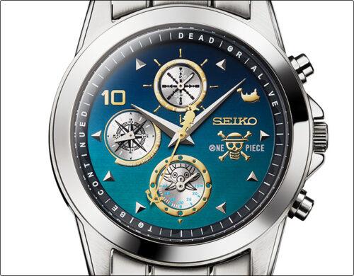 セイコー×ワンピース腕時計