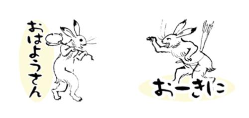 鳥獣戯画 LINE